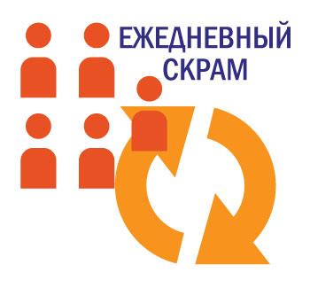 Скрам Сертификации и тренинги - brainrain.com.ua