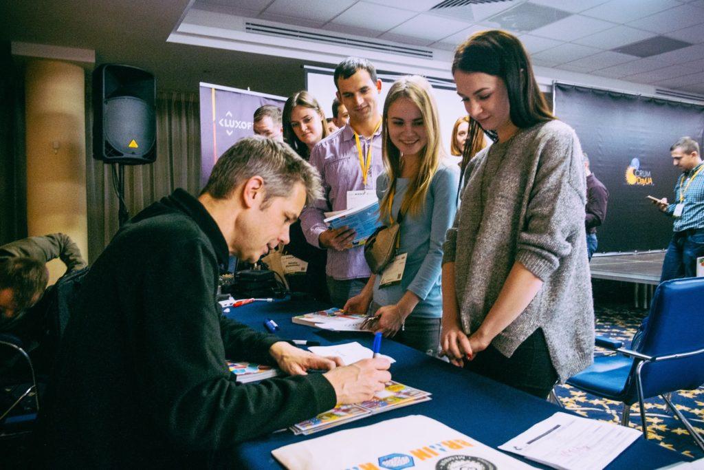 ScrumDayUA 2018 - Перша в Україні SCRUM – конференція під егідою scrum.org