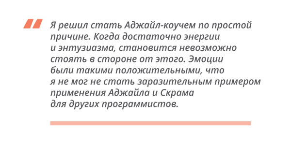 Слава Москаленко